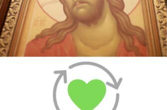(Religious) ART